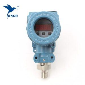 4〜20ma圧力トランスミッター(LEDディスプレイ付)