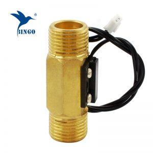 DN15オス磁性黄銅水フロースイッチ