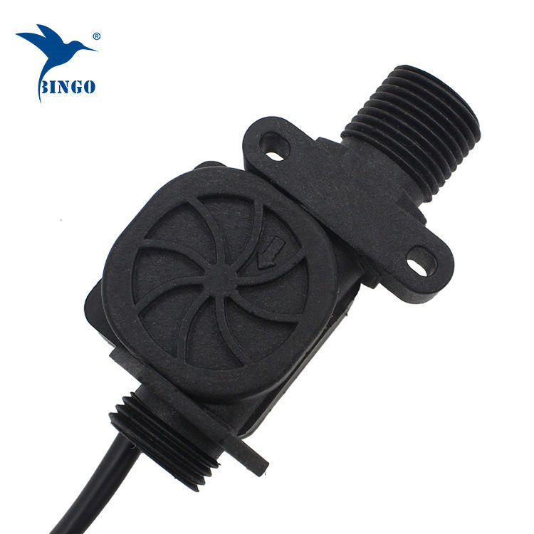 DN15水流センサー