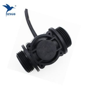 DN25水流量センサー
