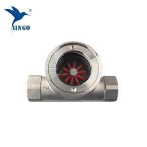 高圧高温水流量計センサ