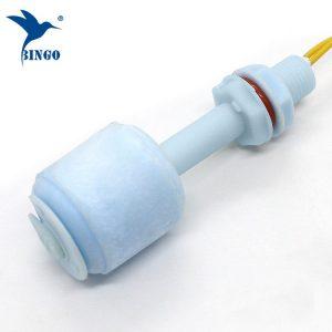 垂直方向のインソールPP水位スイッチ
