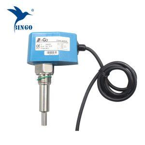 PBT材質エアー磁気フロースイッチセンサー