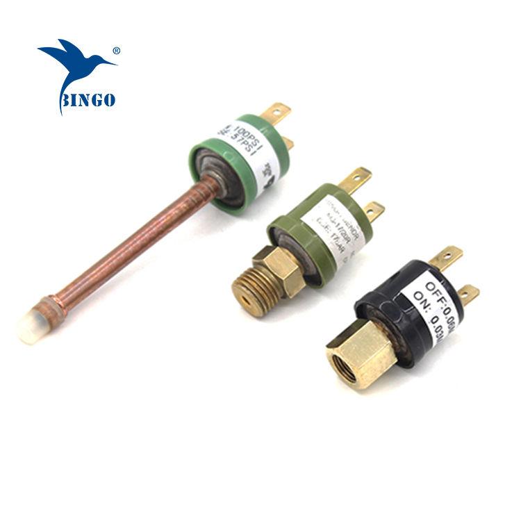 エアコンプレッサ差圧スイッチ用圧力スイッチ