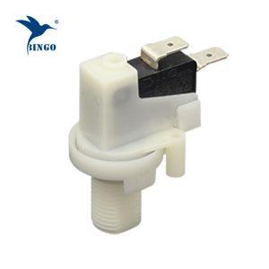 リモートコントロール空気作動式圧力スイッチ