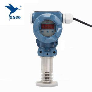 高品質の衛生洗浄圧力ダイヤフラム圧力トランスミッタのコスト