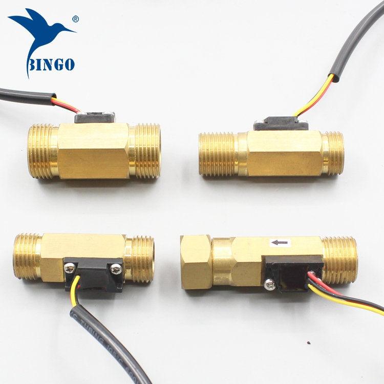水流スイッチG12銅ホール効果液体水流センサ