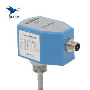 r /水、油、空気のスイッチ