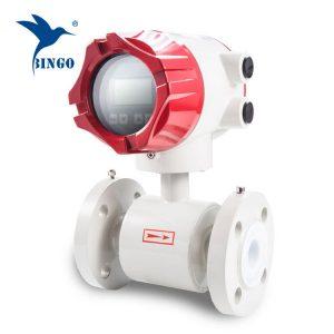 スマートで低価格の電磁流量計、有名ブランドの水流計メーカーです。
