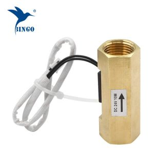2.0〜15 Lpm磁性黄銅水流スイッチ