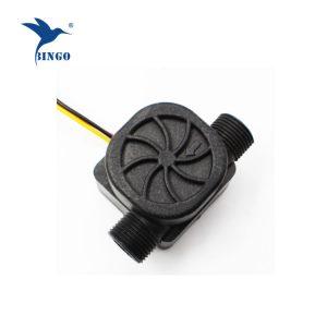 パルスDN15水流センサー