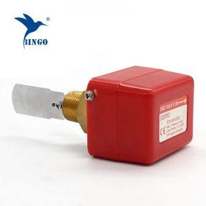 真鍮のステンレススチール素材のスレッド接続パドル水流スイッチ